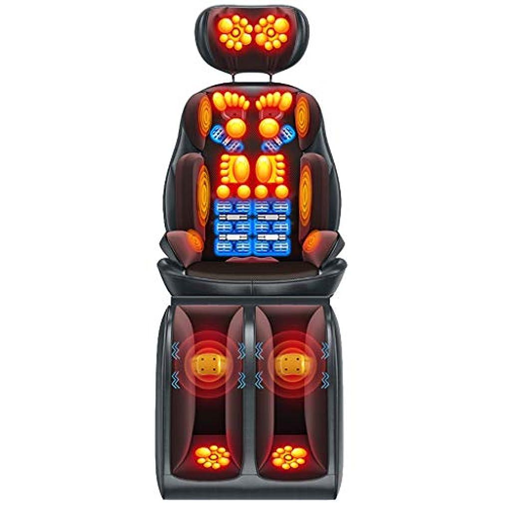 東ティモール大学院愛情深い熱と振動機能を備えた背中のマッサージャーマッサージチェアシートクッションは、家、オフィス、車の使用のために背中の筋肉を完全にリラックスさせます