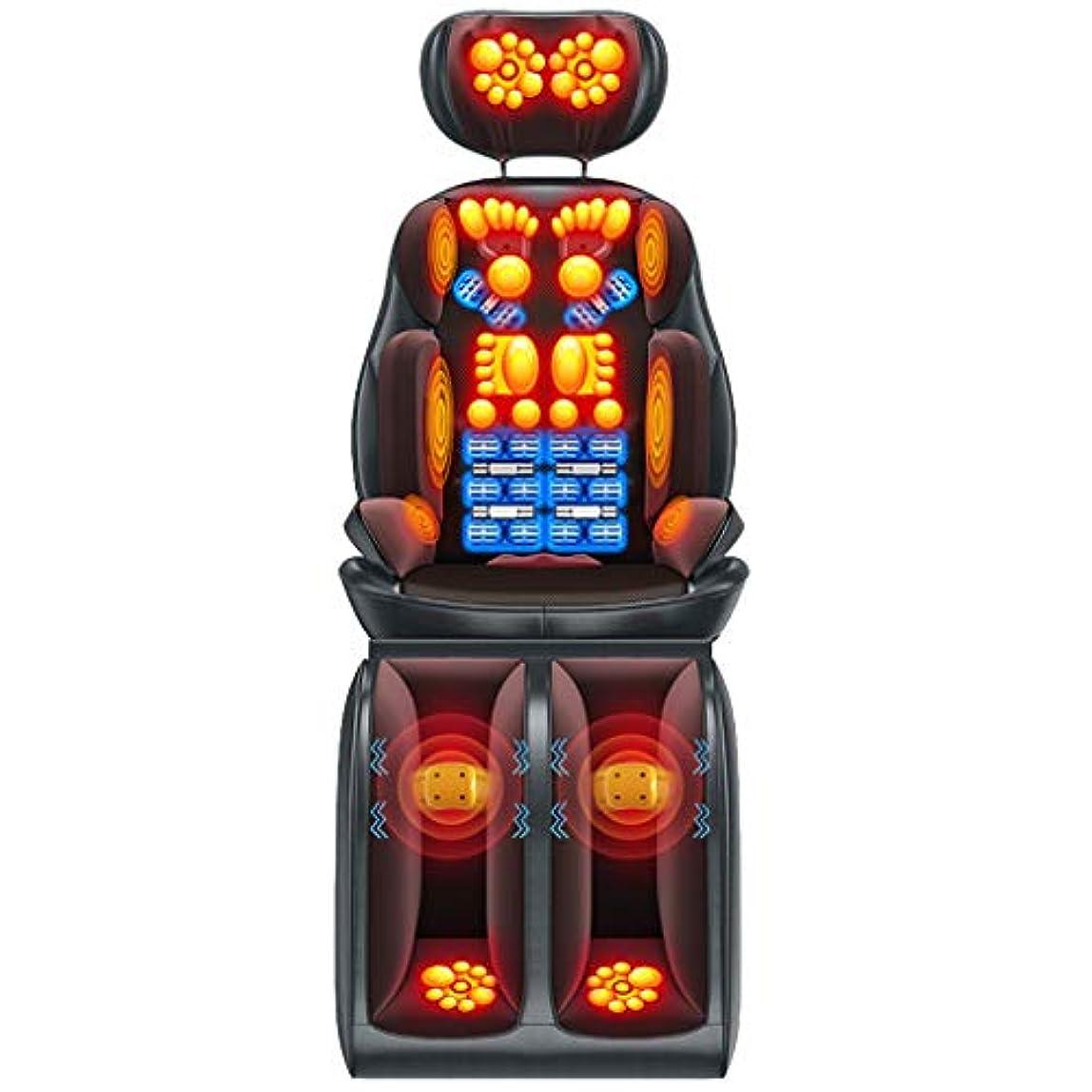 詐欺硬化する一生熱と振動機能を備えた背中のマッサージャーマッサージチェアシートクッションは、家、オフィス、車の使用のために背中の筋肉を完全にリラックスさせます
