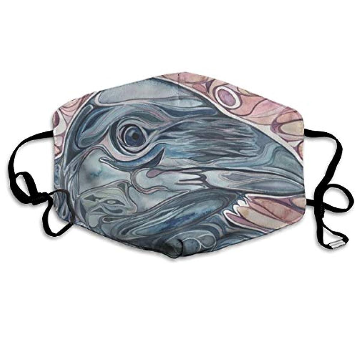 優雅なぼろ講堂Morningligh イーグル マスク 使い捨てマスク ファッションマスク 個別包装 まとめ買い 防災 避難 緊急 抗菌 花粉症予防 風邪予防 男女兼用 健康を守るため
