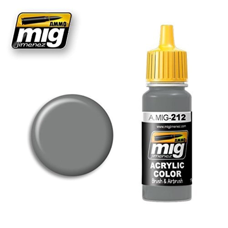AmmoのMig JimenezアクリルカラーFS 26373シルバーグレー17 ml # 0212