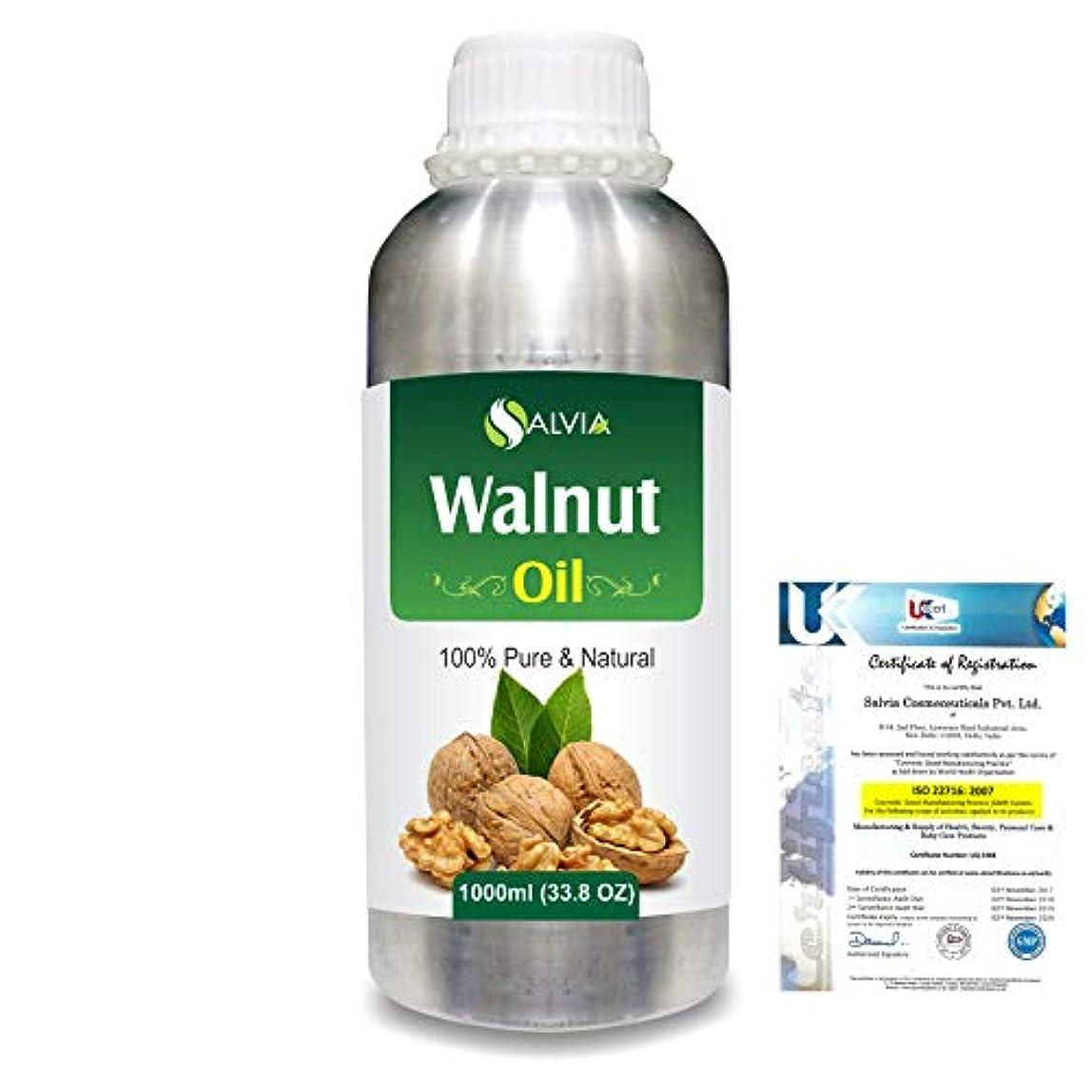進行中ジュース窒息させるWalnut (Juglans regia)100% Natural Pure Carrier Oil 1000ml/33.8fl.oz.