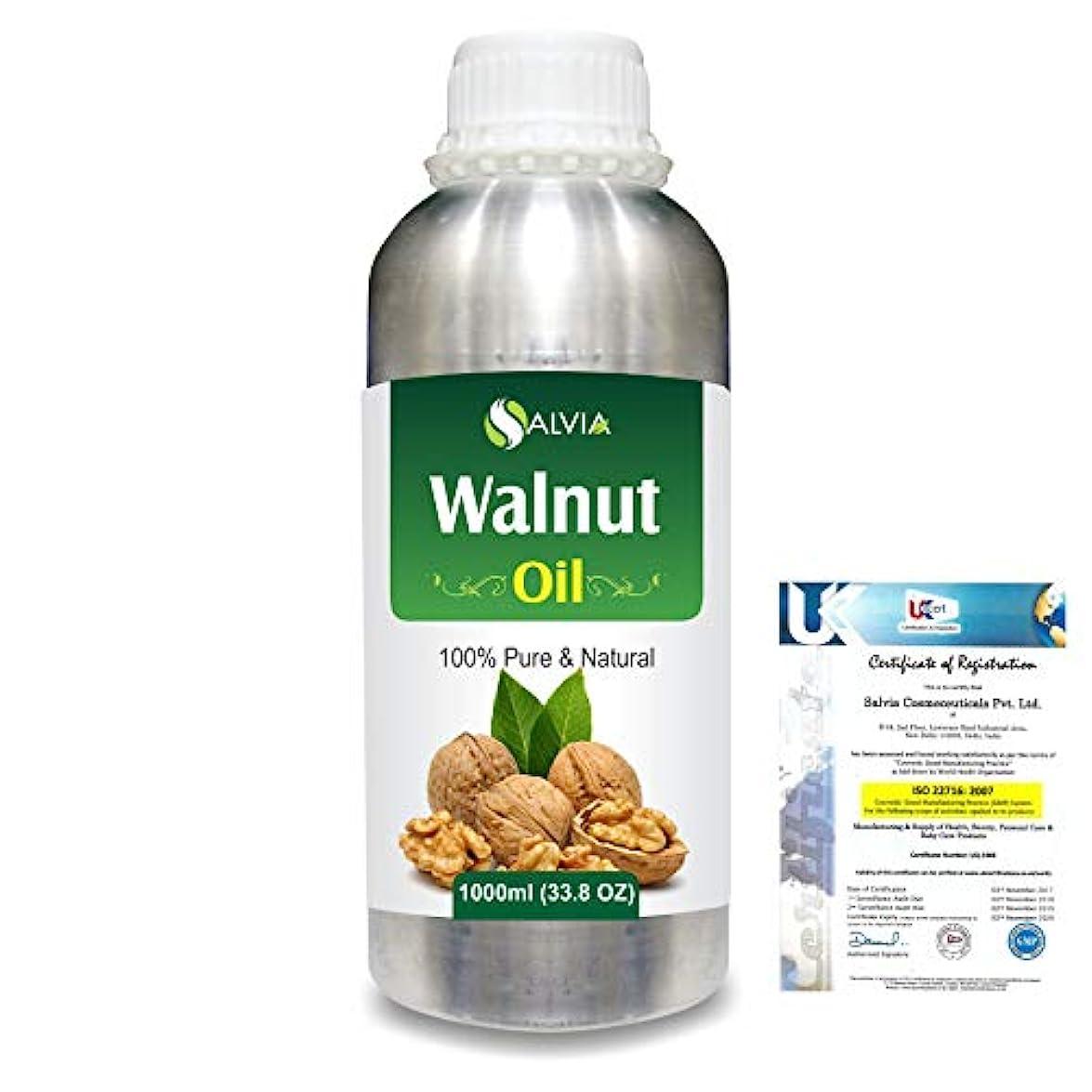 教師の日疑わしいサスペンションWalnut (Juglans regia)100% Natural Pure Carrier Oil 1000ml/33.8fl.oz.