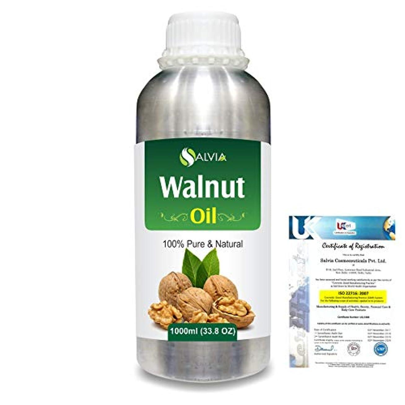 バルセロナモッキンバード細心のWalnut (Juglans regia)100% Natural Pure Carrier Oil 1000ml/33.8fl.oz.