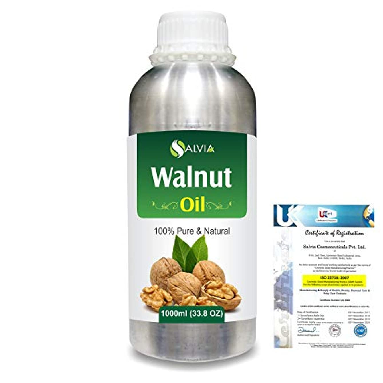 めったに書き込み技術的なWalnut (Juglans regia)100% Natural Pure Carrier Oil 1000ml/33.8fl.oz.