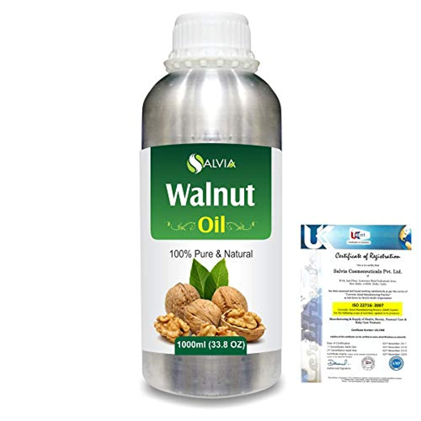 リングレットゴミ吸い込むWalnut (Juglans regia)100% Natural Pure Carrier Oil 1000ml/33.8fl.oz.