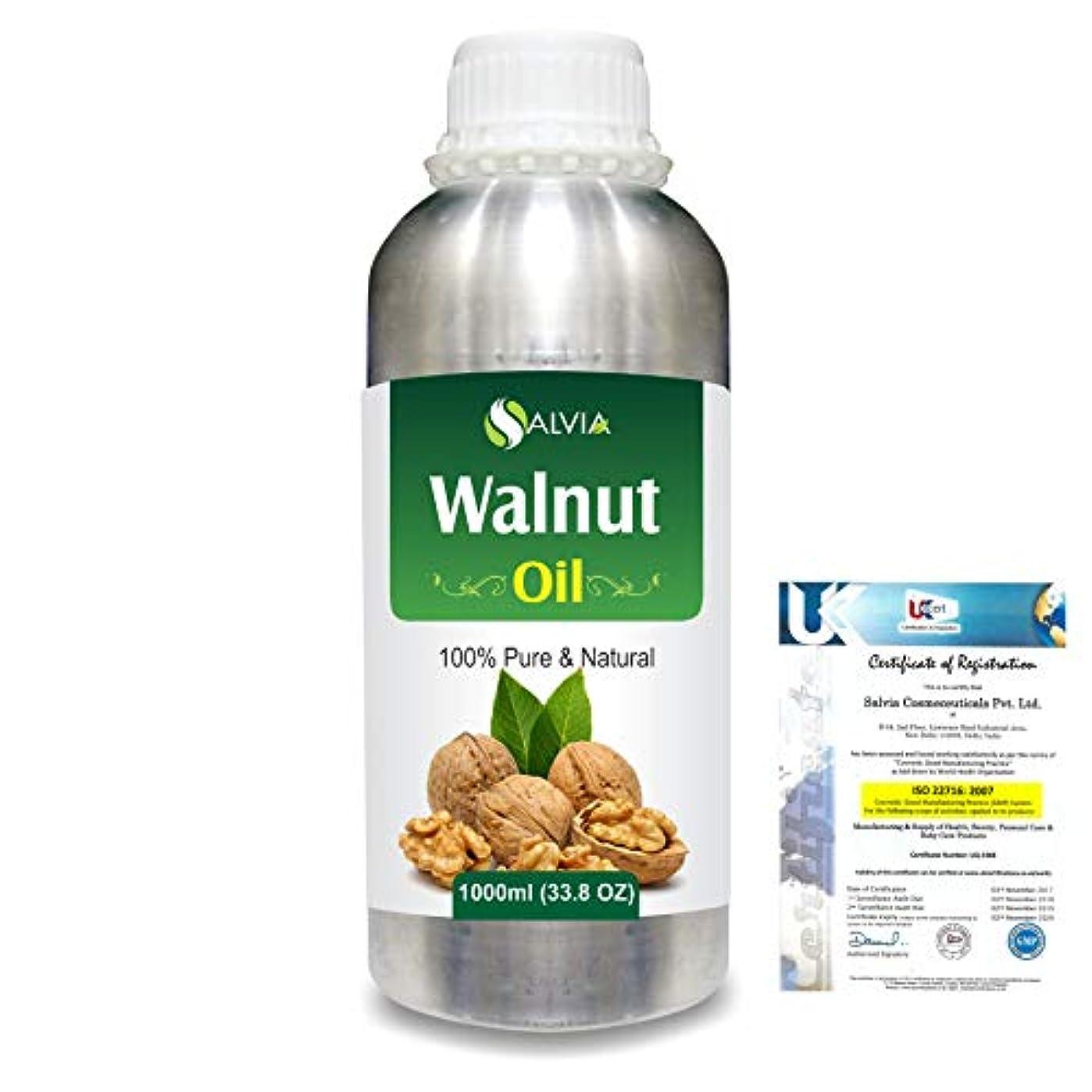 失うレンディション設置Walnut (Juglans regia)100% Natural Pure Carrier Oil 1000ml/33.8fl.oz.