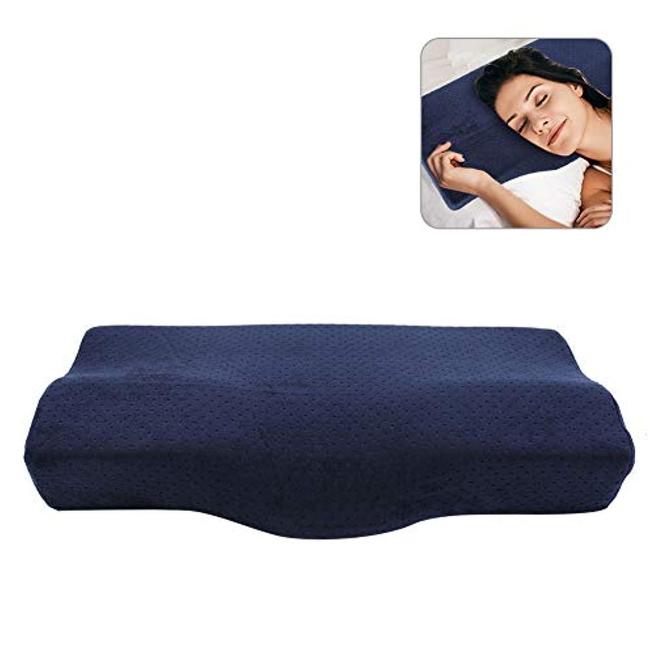 記者エロチック天気枕 安眠 低反発枕 肩こり対策 頸椎サポート 肩こり対策 首?頭?肩 子供 大人向き 美容院&グラフトまつげ (ダークブルー)