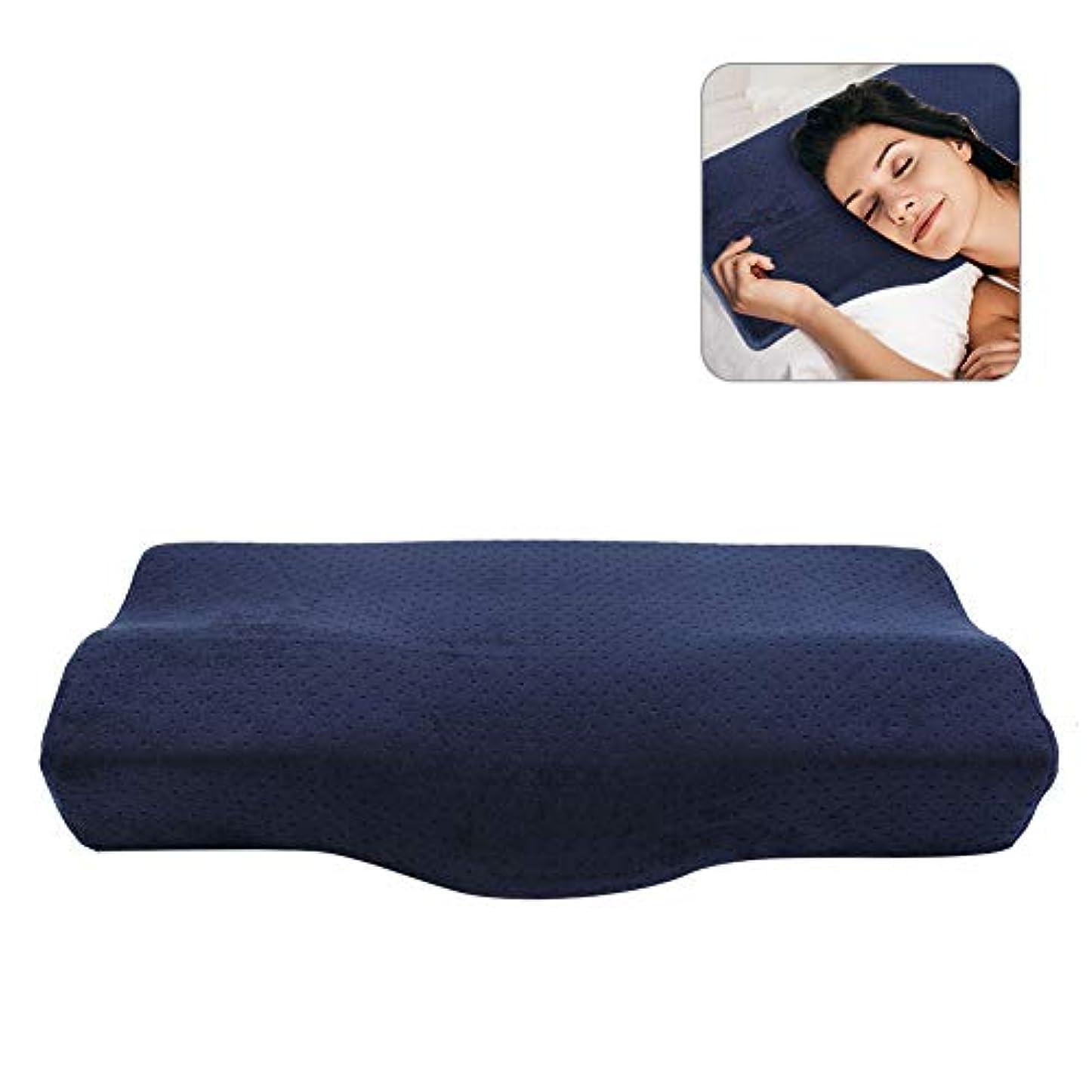 靴資源消費枕 安眠 低反発枕 肩こり対策 頸椎サポート 肩こり対策 首?頭?肩 子供 大人向き 美容院&グラフトまつげ (ダークブルー)