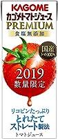 【2019年】カゴメ トマトジュース プレミアム 食塩無添加 195ml紙パック×24本入