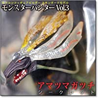 カプコンフィギュアビルダー スタンダードモデル モンスターハンター Vol.3 【シークレット:アマツマガツチ】(単品)