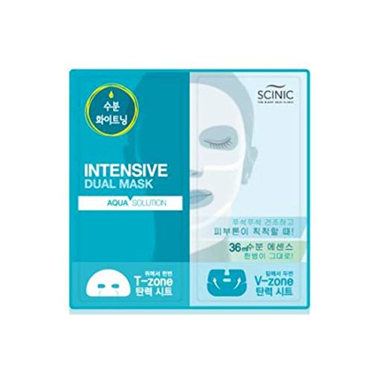 眠っている内部クリーナー[SCINIC]サイニクアクアソリューションデュアルマスク水分供給マスクパック36ml(上18ml、下18ml)10枚 [並行輸入品]