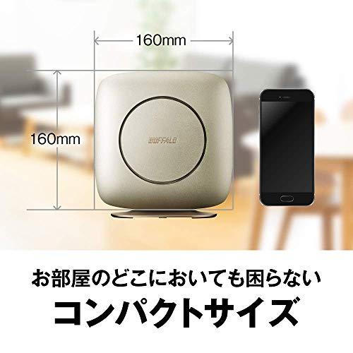 『【Amazon.co.jp 限定】BUFFALO WiFi 無線LAN ルーター WSR-A2533DHP2-CG 11ac ac2600 1733+800Mbps デュアルバンド IPv6対応 4LDK 3階建向け 【iPhone8/iPhoneX/iPhoneXS/Amazon Echo メーカー動作確認済み】』の12枚目の画像