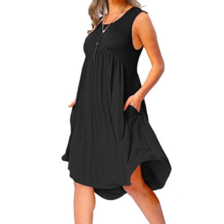 アームストロング落胆させる見通しMIFAN の女性のドレスカジュアルな不規則なドレスルースサマービーチTシャツドレス