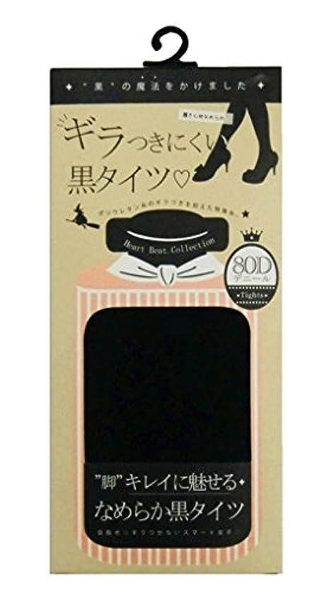 フロントズームそれに応じて(テカらない)ギラつきにくい黒タイツ 80D 黒 M~L