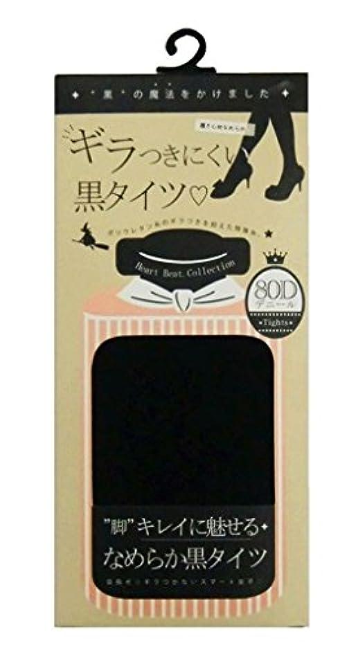 年寛大さ旅行(テカらない)ギラつきにくい黒タイツ 80D 黒 M~L