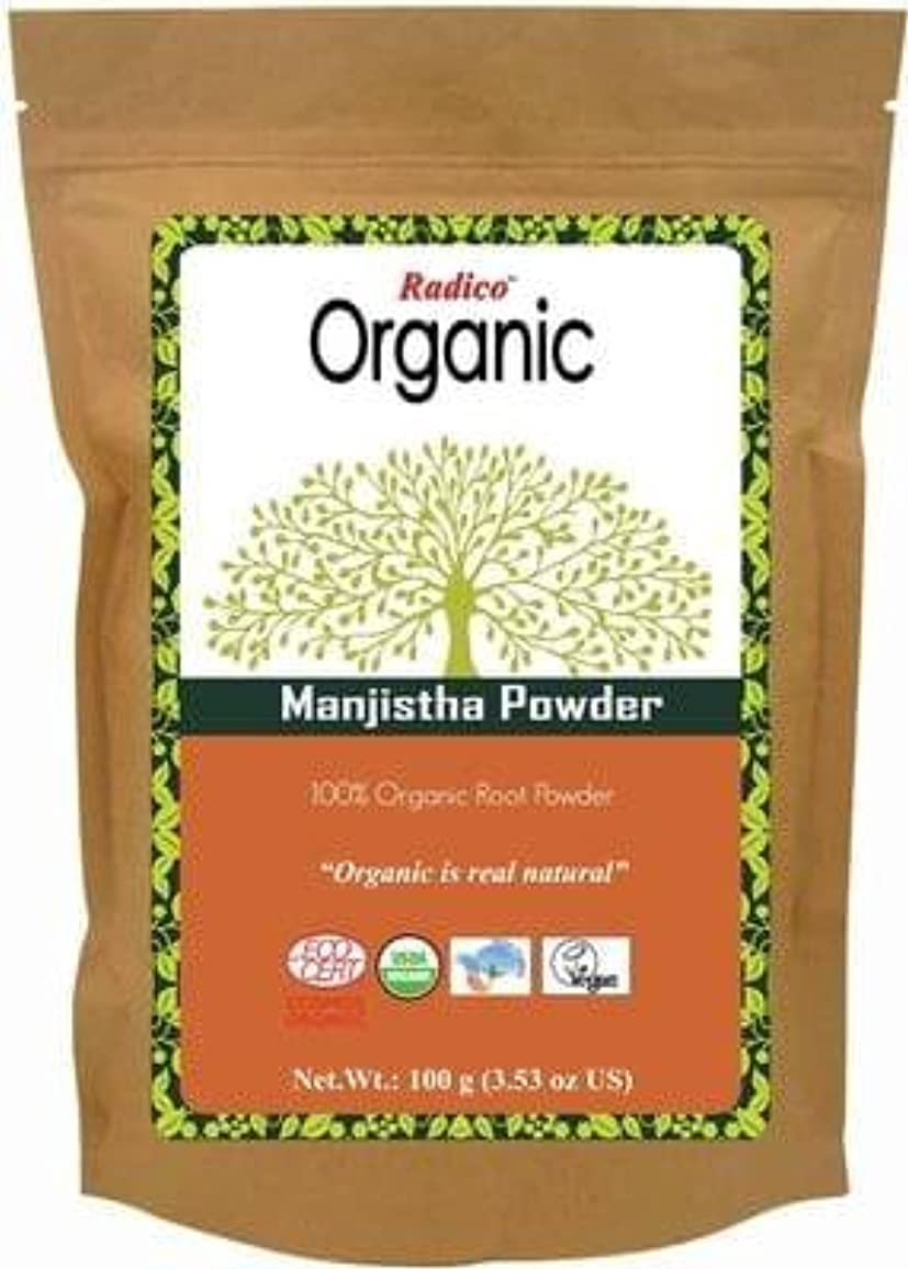海外外出せせらぎRADICO - Organic Manjistha Powder - 肌に非常に効果的だが穏やか - 頭皮のためのフケとケアを扱います - 脱毛の治療に最適 - 抗菌特性 - 100 gr