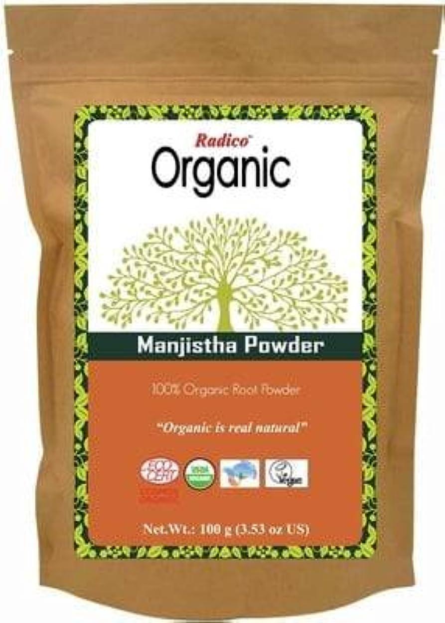 示す人道的パケットRADICO - Organic Manjistha Powder - 肌に非常に効果的だが穏やか - 頭皮のためのフケとケアを扱います - 脱毛の治療に最適 - 抗菌特性 - 100 gr