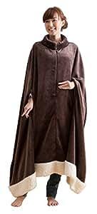 mofua モフア プレミアム マイクロファイバー 着る 毛布(ポンチョタイプ) フリー ブラウン 50056606