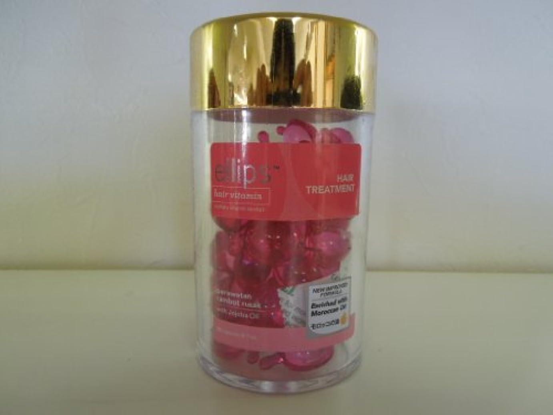 愛撫ふける髄ellips (エリプス) ヘアービタミン トリートメント 50粒入り ピンク ダメージヘア