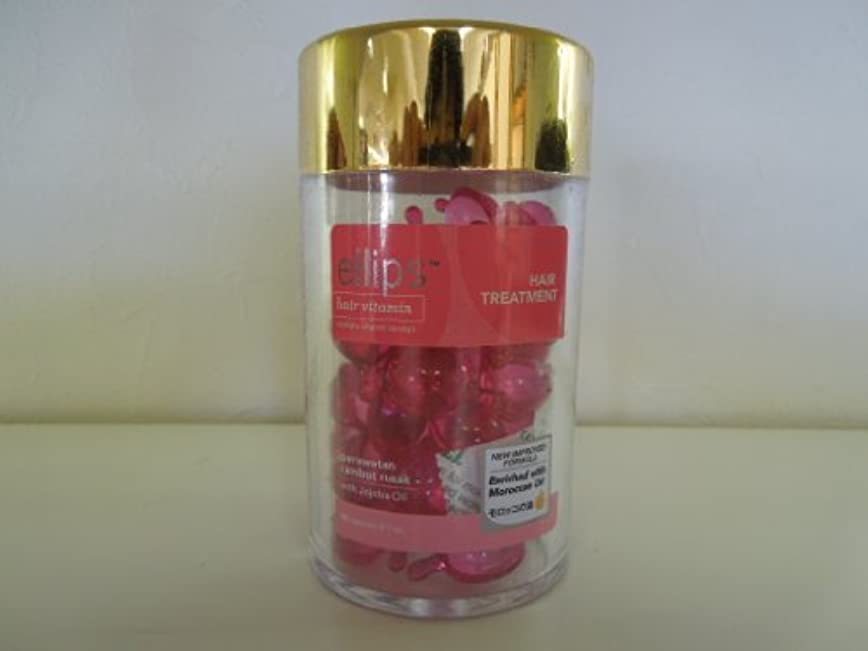 ブレンドどっちでも調和ellips (エリプス) ヘアービタミン トリートメント 50粒入り ピンク ダメージヘア