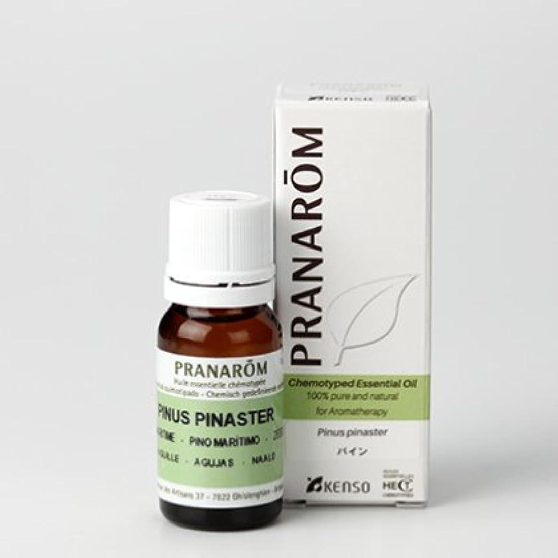 不健康熱意ジャンルパイン 10mlミドルノート プラナロム社エッセンシャルオイル(精油)