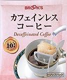 ブルックス カフェインレス 10g×70袋 ドリップバッグコーヒー 珈琲 BROOK'S BROOKS