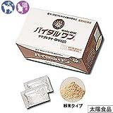 バイタルワン (粉末)60g (2g×30包)
