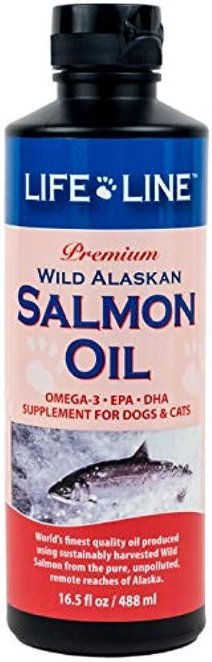 放牧するレイ振動するLifeline Premium Wild Alaskan Salmon Oil Skin Coat Supplement for Dog Cat 16.5z