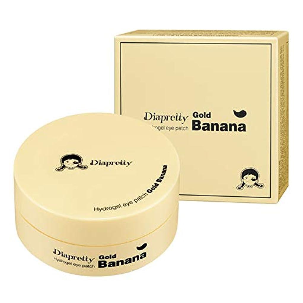 間拮抗する線形[ダイアプリティ] ハイドロゲルア イパッチ (Gold Banana) 60枚, [Diapretty] Hydrogel Eyepatch(Gold Banana) 60pieces
