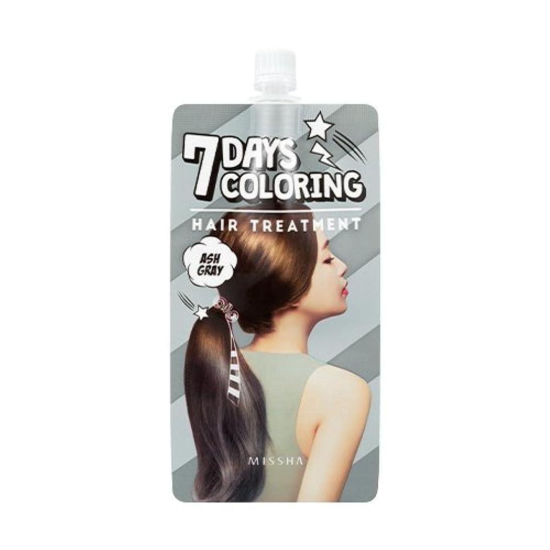 マティス留め金トマトMISSHA 7 Days Coloring Hair Treatment 25ml/ミシャ 7デイズ カラーリング ヘア トリートメント 25ml (#Ash Gray) [並行輸入品]
