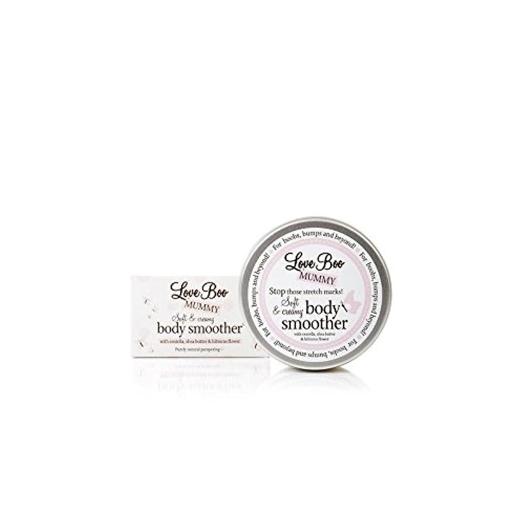 肉腫予測するパールLove Boo Soft & Creamy Body Smoother (190ml) - スムーズなソフト&クリーミーボディ(190ミリリットル)大好き [並行輸入品]