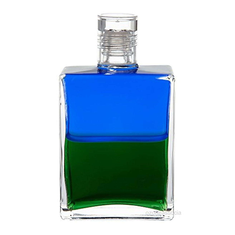 十二蜜フックオーラソーマ ボトル 3番 ハートイクイリブリアムボトル/アトランティアンイクイリブリアムボトル (ブルー/グリーン) イクイリブリアムボトル50ml