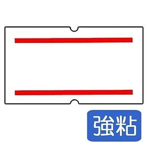 ハンドラベラー SP 標準ラベル10巻  デザイン: 赤2本線 / 強粘