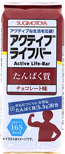 杉本屋製菓 アクティブライフバー チョコレート味 58g×10個