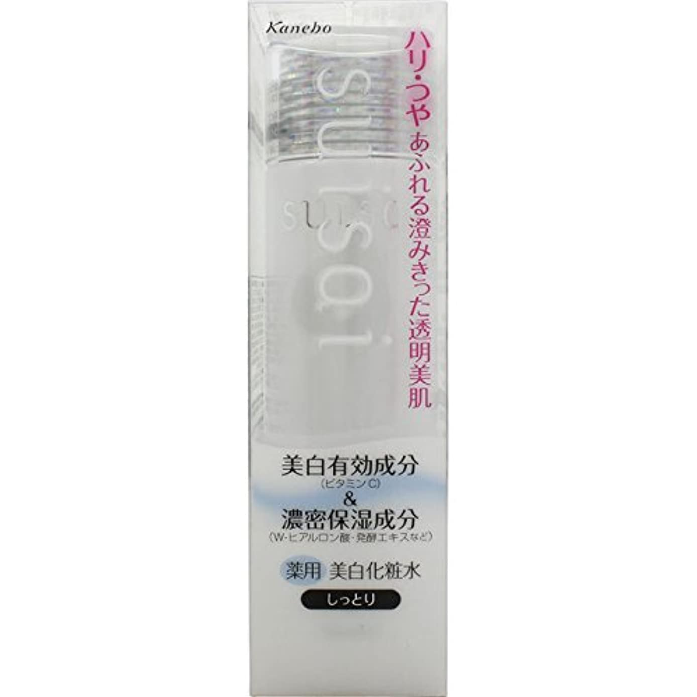カネボウ suisai スイサイホワイトニングローションII (しっとり) 150ml