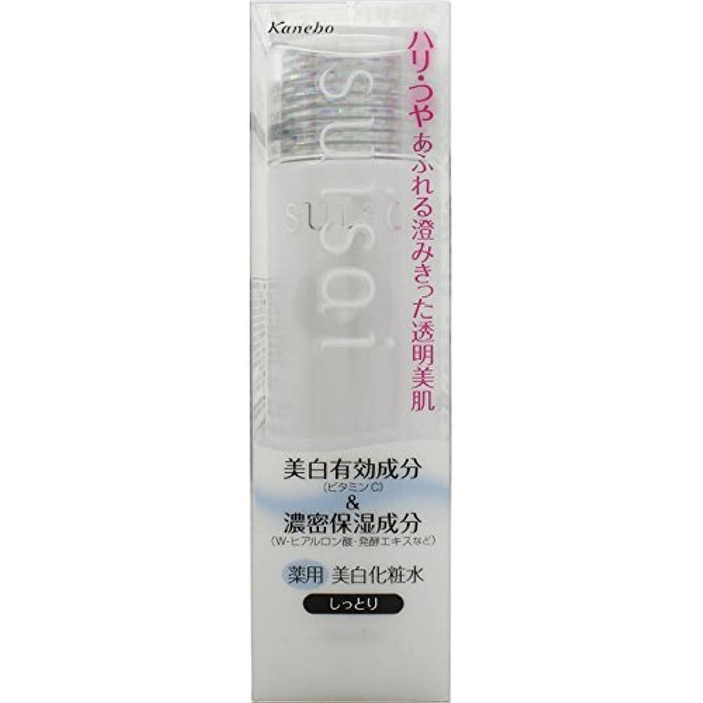 ジュース豊富な憎しみカネボウ suisai スイサイホワイトニングローションII (しっとり) 150ml