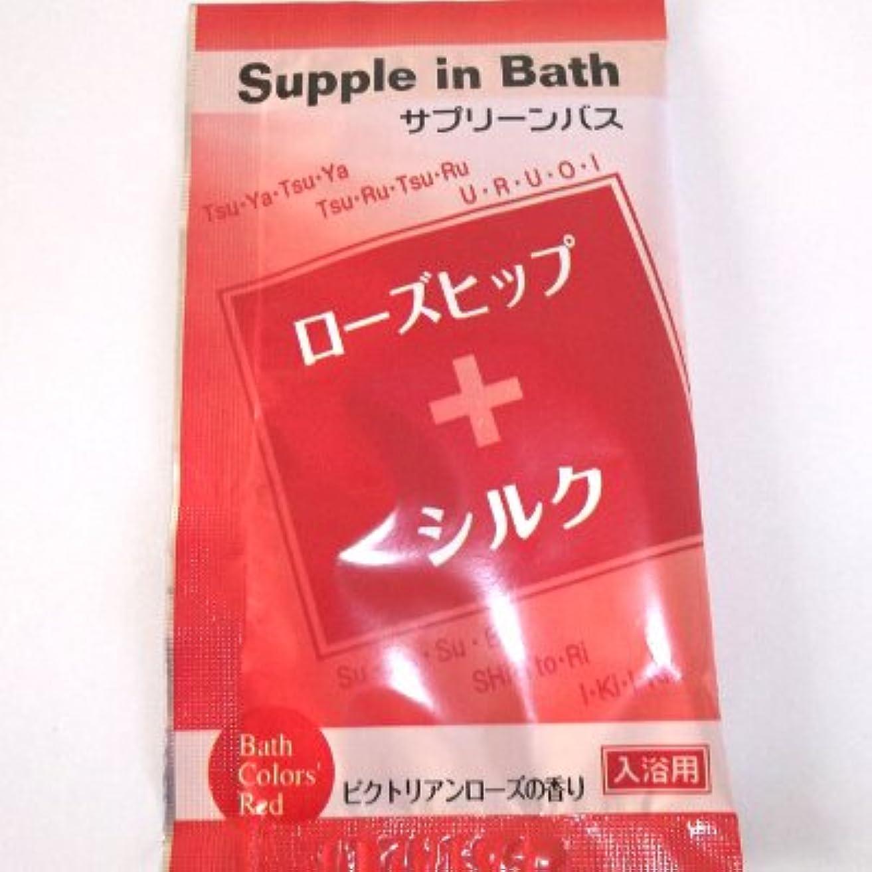 法的汚すバランスのとれたサプリーンバス ローズヒップ+シルク