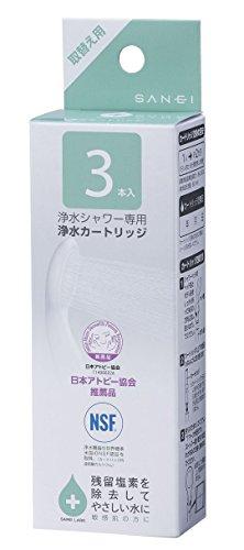 SANEI 浄水シャワー 浄水カートリッジ 3本入り 日本アトピー協会推奨品 PM7163-3BS