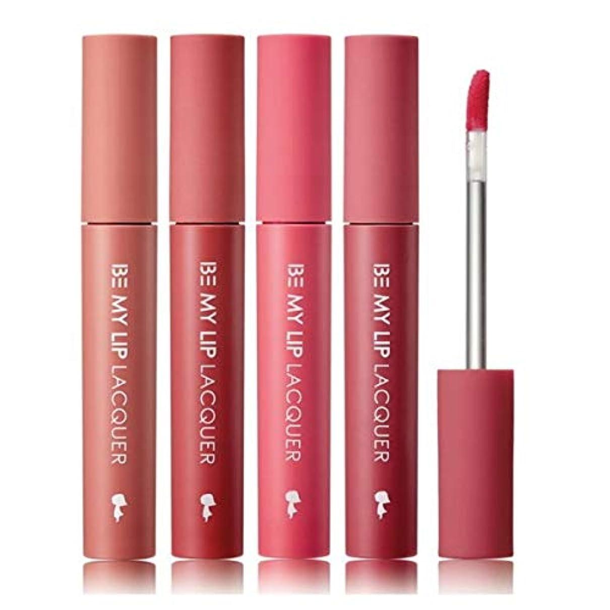 余分な読みやすい舗装するYADAH Be My Lip Lacquer #03 Coral Pink 4g ビー?マイ?リップ?ラッカー - 4g #03コーラルピンク[並行輸入品]
