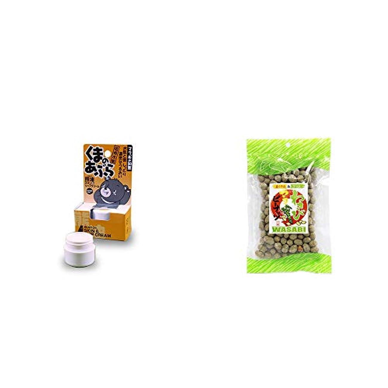 細分化する大邸宅純粋に[2点セット] 信州木曽 くまのあぶら 熊油スキン&リップクリーム(9g)?わさびマヨピーナッツ(150g)