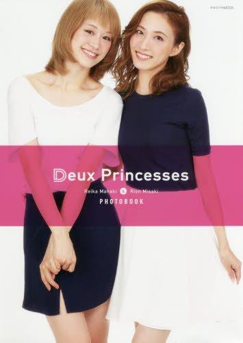 Deux Princesses―Reika Manaki & Rion Misak (タカラヅカMOOK)