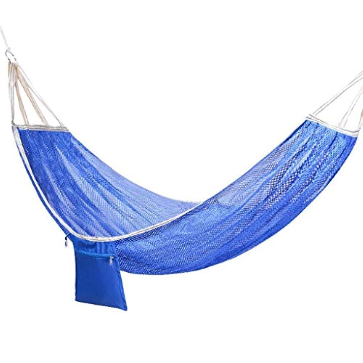 不承認申し立てたとえ屋外ポータブルロールオーバーシングルアイスシルクスイング屋外ダブルメッシュハンモック大人の家の寝室の寮の椅子 (Color : Blue)