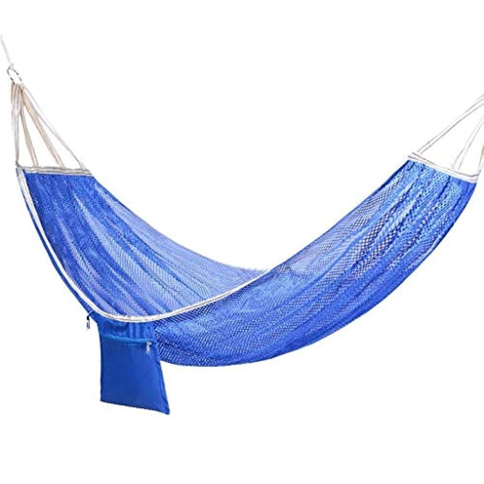 審判締め切り愛情ZAQXSW-dc アンチロールオーバーシングルアイスシルクスイング屋外ダブルメッシュハンモック大人ホームベッドルームドミトリーチェア (Color : Blue)