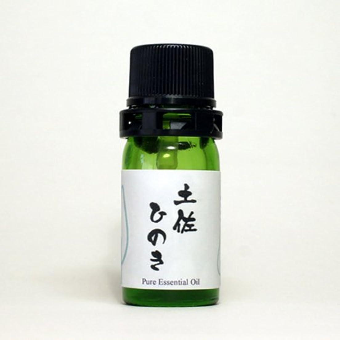 膜固める焼く和精油 土佐ひのき(高知県産) エッセンシャルオイル 5ml