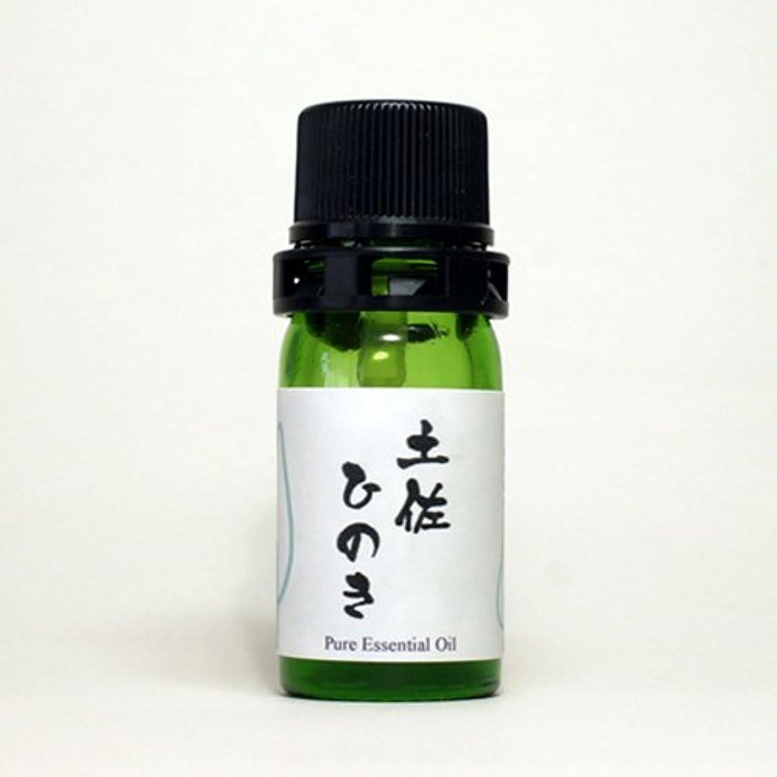 和精油 土佐ひのき(高知県産) エッセンシャルオイル 5ml