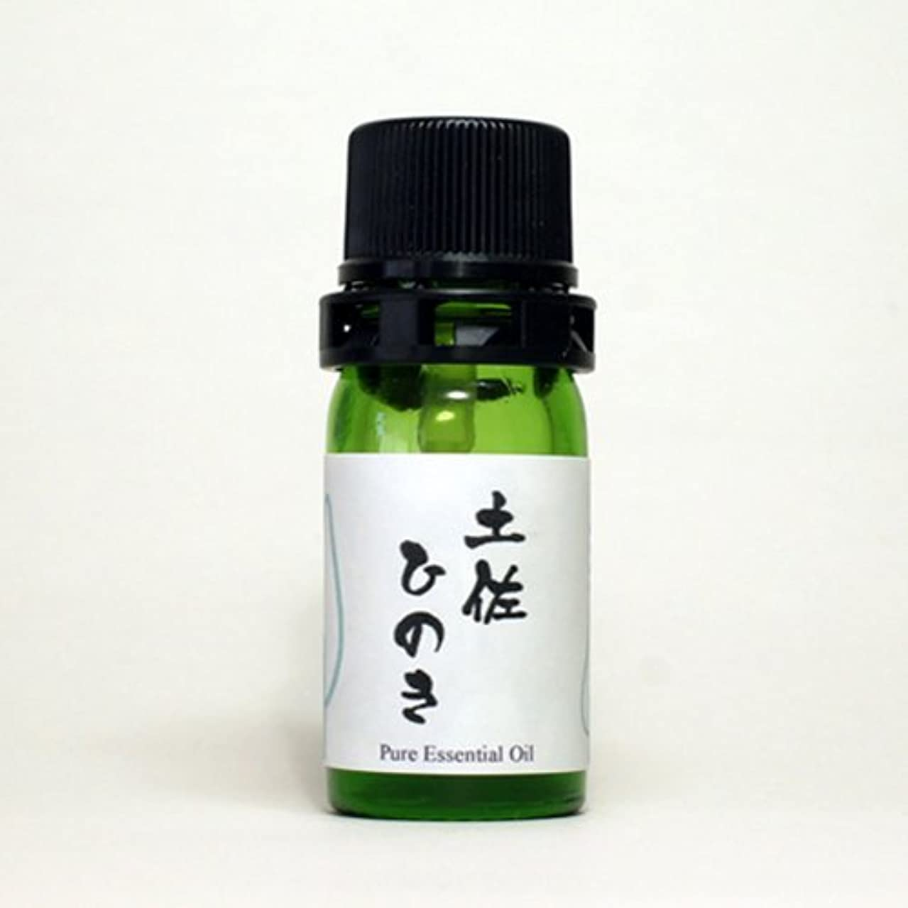 回る系統的トレイ和精油 土佐ひのき(高知県産) エッセンシャルオイル 5ml