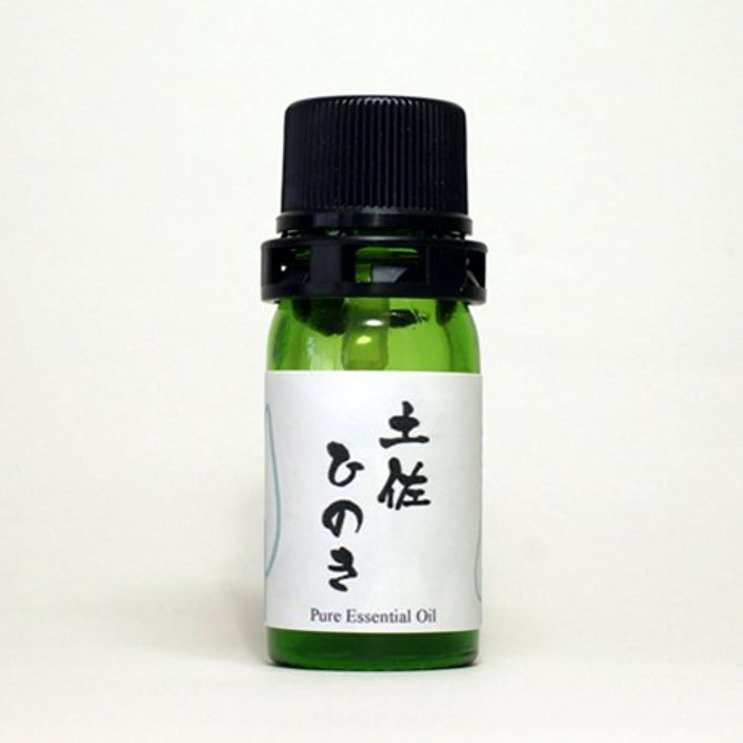 クッション機密コンベンション和精油 土佐ひのき(高知県産) エッセンシャルオイル 5ml