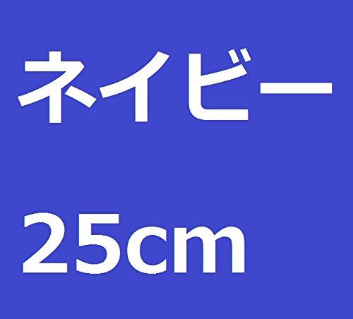 【ヌアージュ モーヴ】 nuage mauve メンズ カジュアル スニーカー デッキ シューズ (ネイビー 40(25cm)) バドミントン 野球 運動 練習 アウター 上着 下着 スリッパ ルーム 外出 安全 作業 ナース バレー 下駄 げた ゲタ 草履