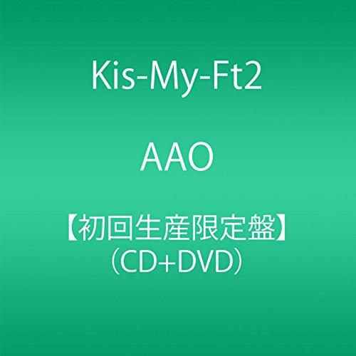 AAO(初回生産限定盤)(CD+DVD)