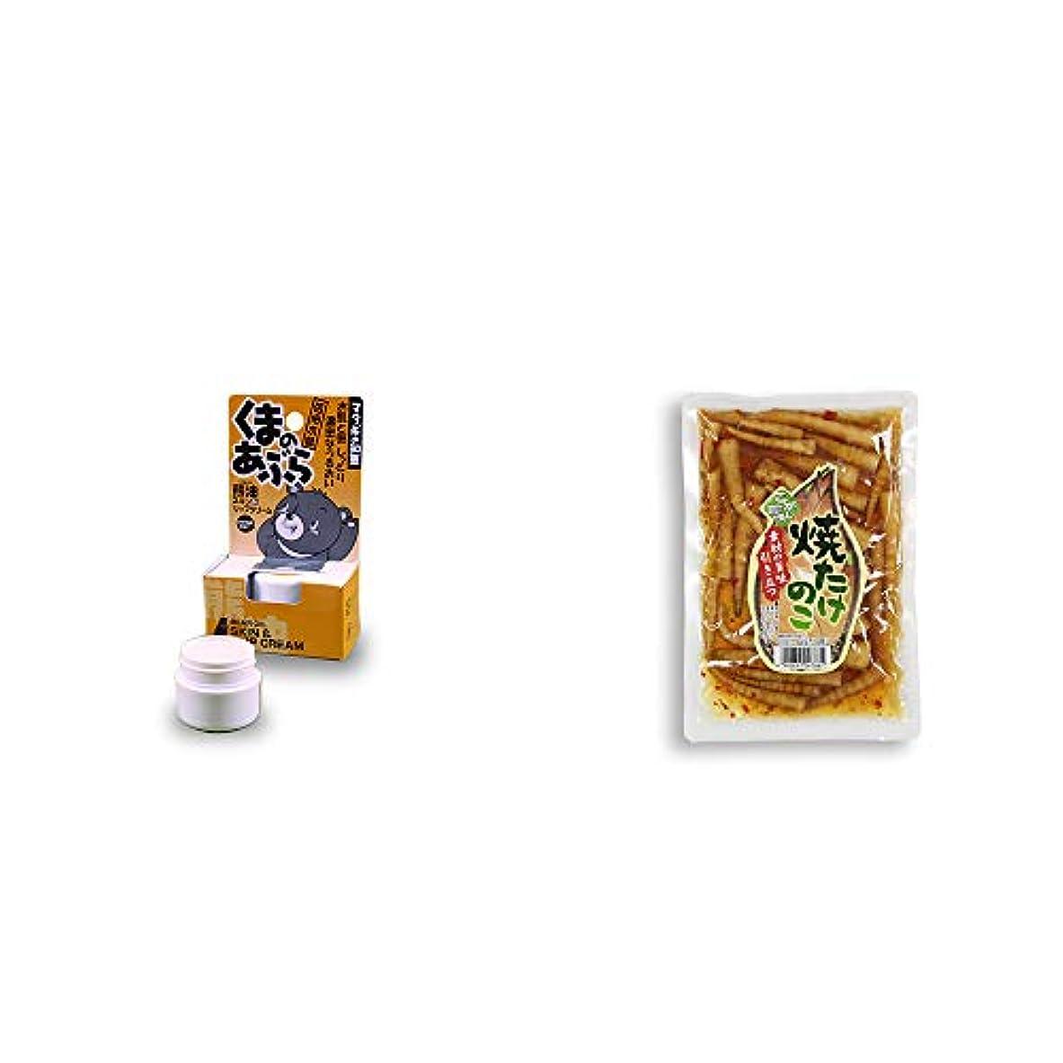罰光電戸口[2点セット] 信州木曽 くまのあぶら 熊油スキン&リップクリーム(9g)?焼たけのこ(300g)